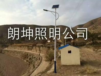 """""""朗坤""""太阳能路灯为甘肃山区带来光明!"""