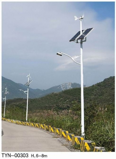 太阳能路灯与常规路灯对比分析