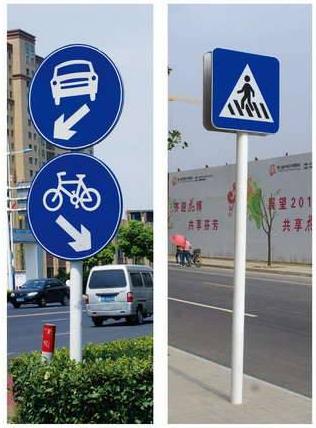 兰州交通指示牌