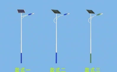 青海太阳能路灯